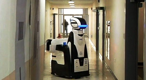 Robot Prison Guard: Friend or Foe?